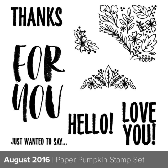 August pp